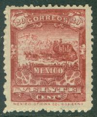 MEXICO : 1897. Scott #252c Trains. Wmk sideway VF, Mint NG